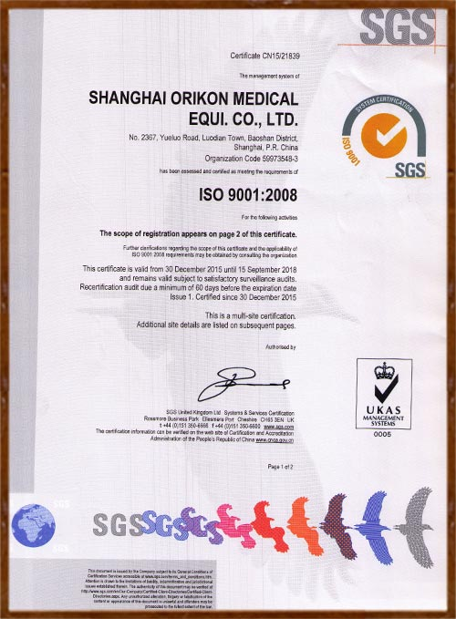 ISO9001-20081