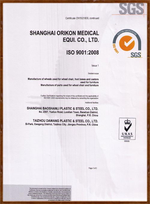 ISO9001-20082